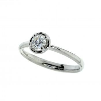 18ct White Gold Solitaire Diamond Bertani Ring