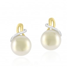 9ct Yellow & White Gold Freshwater Pearl Stud Earrings