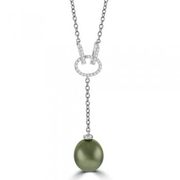 18ct White Gold South Sea Natural Pearl & Diamond Pendant Chain
